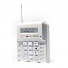CB32GB - alarm panel with built-in GSM module. White backlight of LCD and keyboard.